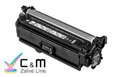LEX-MX510A Toner Compatible Lexmark MX510. Toner compatible para impresoras Láser Lexmark MX510