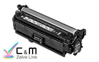 Q5945A Toner Compatible HP Laserjet 4345